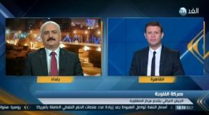 المستشار ضياء الوكيل على قناة  الغد العربي3
