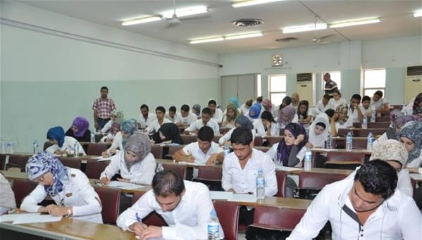 التعليم العالي في العراق