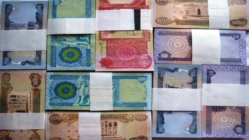 عملات عراقية  متداولة