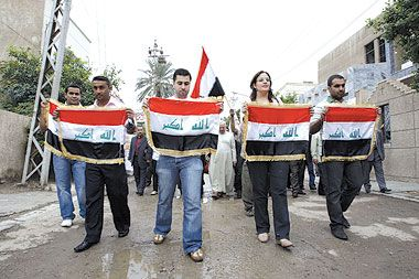 مظاهلرات بغداد