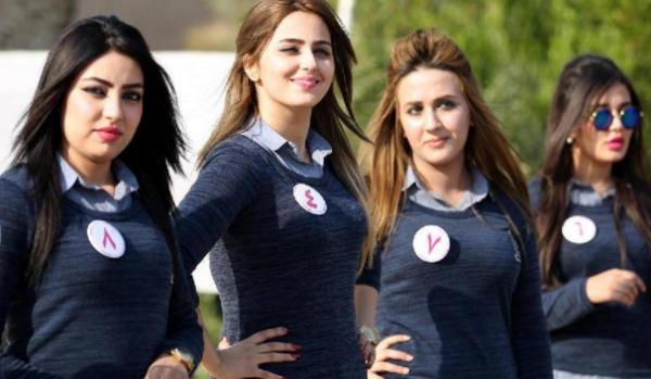 مسابقة ملكة جمال العراق 1