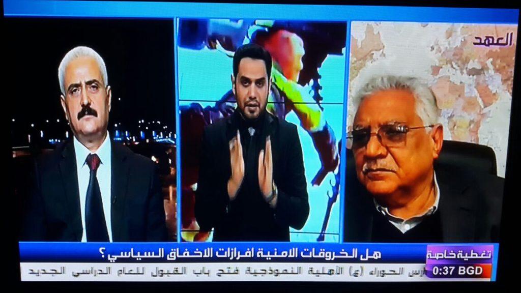 المستشار ضياء الوكيل قناة العهد 17 أيار 2016