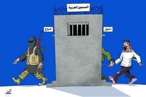 السجون-العربية-800x535