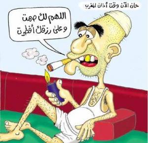 رمضان والمدخنون