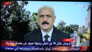 العميد المستشار ضياء الوكيل  العربية الحدث