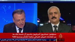 العميد ضياء الوكيل على قناة  الجزيرة 4 حزيران 2016